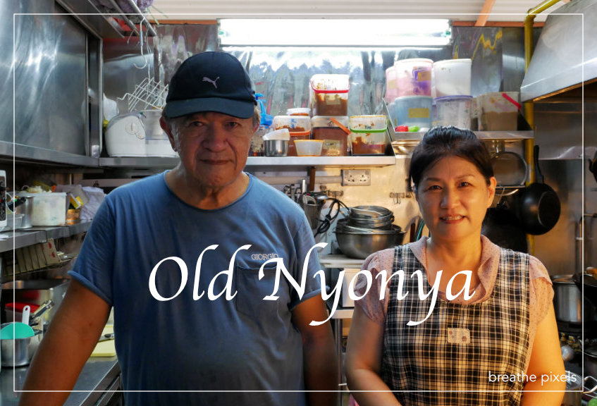 Peranakan Inspired Food from Old Nyonya