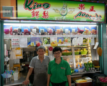 Best Avocado Juice in Singapore – King Avocado
